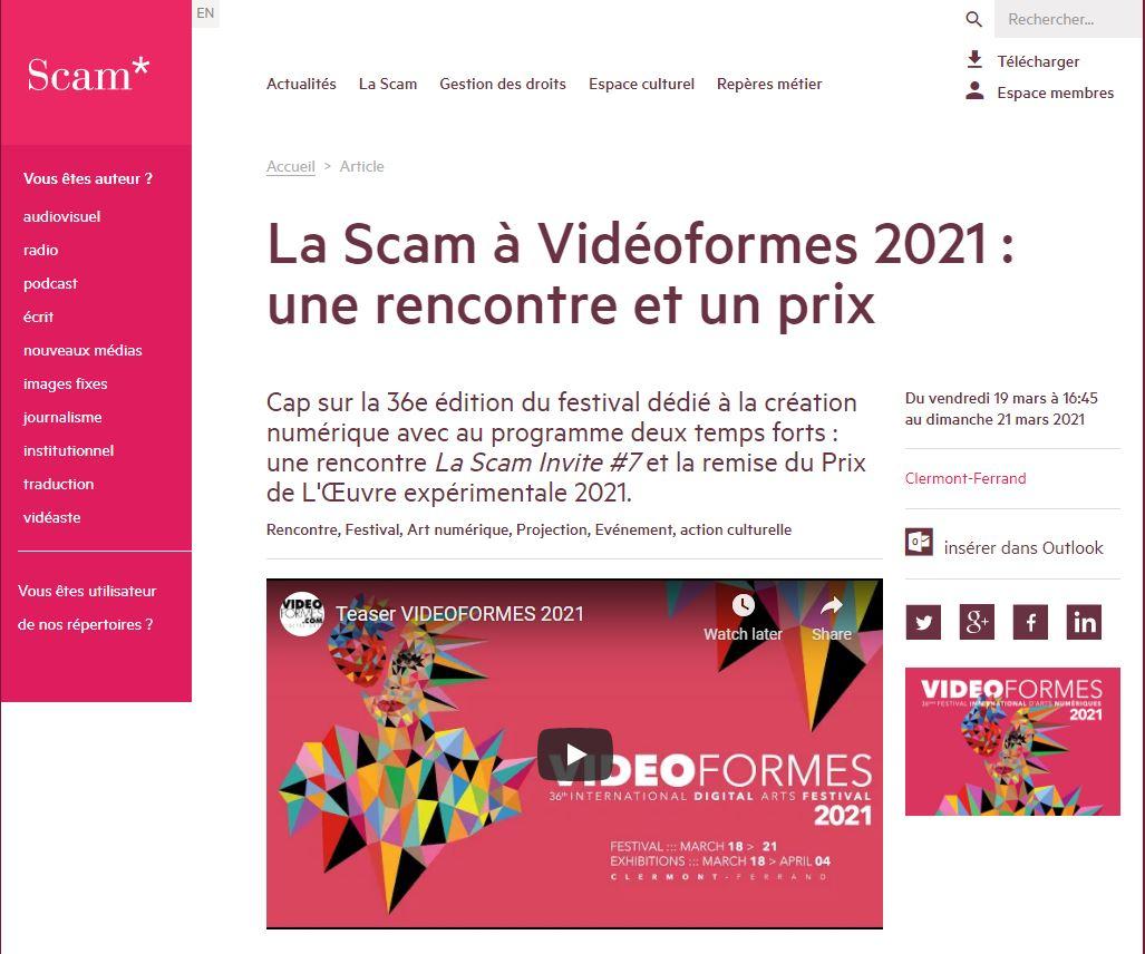La Scam à Vidéoformes 2021 : une rencontre et un prix